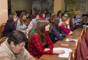 Проблемные вопросы педиатрии в практической медицине 09 декабря 2016 г. Киев — Винница — Хмельницкий — Тернополь
