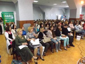 Надлежащая фармацевтическая практика. Имплементация протоколов провизора/фармацевта. 18 мая 2017 г. Николаев