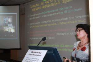 г. Киев. Профессор Охотникова Е.Н.