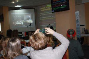 г. Киев. Участники семинара