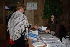 г. Киев. Регитсрация участников семинара