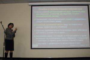 Проблемы и перспективы современной педиатрии (выездной формат) 20 апреля 2017 г. Харьков