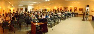Надлежащая фармацевтическая практика. Имплементация протоколов провизора/фармацевта (выездной формат) 8 июня 2017 г. Полтава