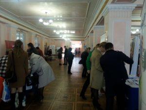 Проблемы и перспективы современной педиатрии (выездной формат) 24 марта 2017 г. Хмельницкий