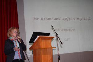Проблемы и перспективы современной педиатрии (выездной формат) 21 апреля 2017 г. Полтава