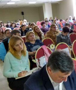 Здоровье ребенка в современном мире 27 апреля 2017 г. Киев — Запорожье — Днепр — Кривой Рог