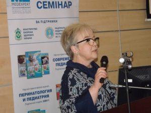 Надлежащая фармацевтическая практика. Имплементация протоколов провизора/фармацевта. 19 мая 2017 г. Одесса