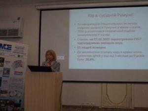 Проблемы и перспективы современной педиатрии (выездной формат) 15 февраля 2017 г. Одесса