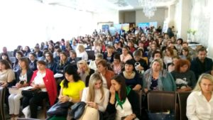 Проблемы и перспективы современной педиатрии (выездной формат) 14 сентября 2017 г. Львов