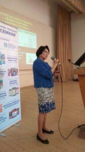 Проблемы и перспективы современной педиатрии (выездной формат) 15 сентября 2017 г. Ужгород