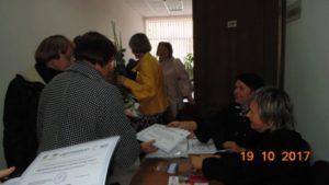 Здоровье ребенка в современном мире 19 октября 2017 г. Киев — Черкассы — Кропивницкий — Чернигов