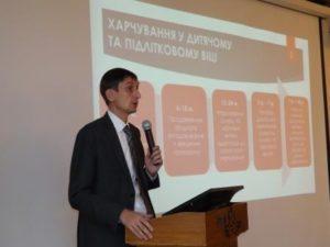 Проблемы и перспективы современной педиатрии (выездной формат) 13 октября 2017 г. Ивано-Франковск