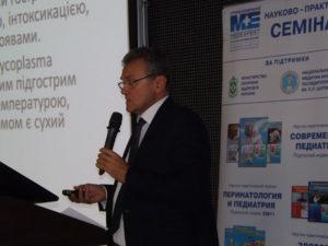 Проблемы и перспективы современной педиатрии (выездной формат) 9 ноября 2017 г. Киев