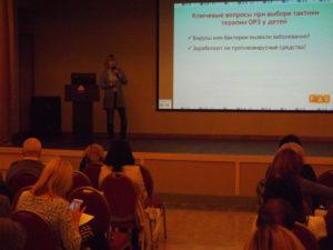 Проблемы и перспективы современной педиатрии (выездной формат) 2 ноября 2017 г. Днепр