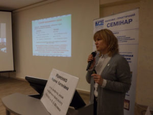 Здоровье ребенка в современном мире 23 ноября 2017 г. Киев — Одесса — Николаев — Херсон