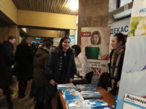 Рациональная фармакология в педиатрии при коморбидных состояниях (выездной формат) 16 февраля 2018 г. Херсон