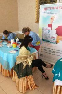 Надлежащая фармацевтическая практика. Имплементация протоколов провизора/фармацевта 24 мая 2018 г. Николаев