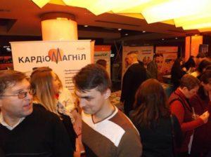 Надлежащая фармацевтическая практика. Имплементация протоколов провизора/фармацевта 21 марта 2018 г. Киев