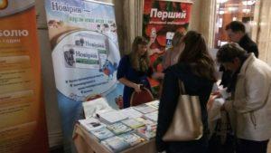 Имплементация международных протоколов в педиатрическую практику 25 апреля 2018 г. Киев — Днепр — Кривой Рог — Запорожье