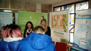 Роль провизора/фармацевта в обеспечении современной фармакотерапии и в оказании экстренной медицинской помощи 27 марта 2018 г. Киев – Львов – Луцк