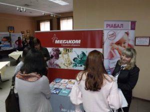 Рациональная фармакология в педиатрии при коморбидных состояниях (выездной формат) 15 марта 2018 г. Полтава