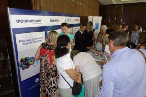 Надлежащая фармацевтическая практика. Имплементация протоколов провизора/фармацевта 22 июня 2018 г. Харьков