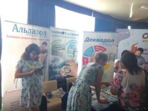Надлежащая фармацевтическая практика. Имплементация протоколов провизора/фармацевта 21 июня 2018 г. Полтава