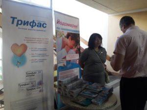 Рациональная фармакология в педиатрии при коморбидных состояниях (выездной формат) 14 сентября 2018 г. Ужгород