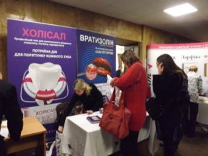 Имплементация международных протоколов в стоматологическую практику 2 марта 2018 г. Киев — Запорожье — Хмельницкий
