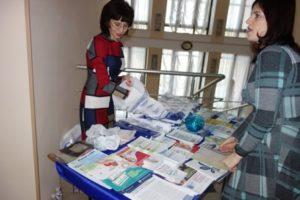 Надлежащая фармацевтическая практика. Имплементация протоколов провизора/фармацевта 29 ноября 2018 г. Краматорск
