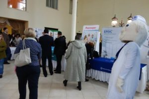 Рациональная фармакология в педиатрии при коморбидных состояниях (выездной формат) 4 октября 2018 г. Тернополь
