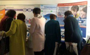 Имплементация международных протоколов в педиатрическую практику 18 октября 2018 г. Киев — Черкассы — Кропивницкий — Чернигов