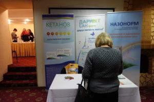 Роль провизора/фармацевта в обеспечении современной фармакотерапии и в оказании экстренной медицинской помощи 21 ноября 2018 г. Киев – Житомир – Полтава