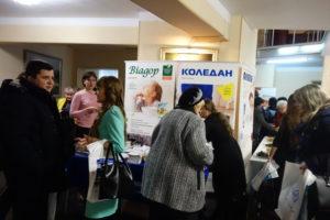 Рациональная фармакология в педиатрии при коморбидных состояниях (выездной формат) 28 ноября 2018 г. Краматорск