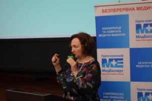 Надлежащая фармацевтическая практика. Имплементация протоколов провизора/фармацевта 13 декабря 2018 г. Киев