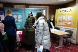Имплементация международных протоколов в педиатрическую практику 22 ноября 2018 г. Киев — Харьков — Полтава — Ровно