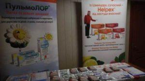 Роль провизора/фармацевта в обеспечении современной фармакотерапии и в оказании экстренной медицинской помощи 4 декабря 2018 г. Киев – Одесса – Николаев