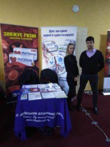 Тромбозы и кровотечения: доказательная медицина и мультидисциплинарный подход 6 декабря 2018 г. Киев — Одесса — Николаев