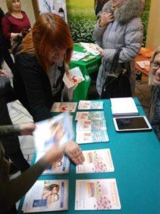 Имплементация международных протоколов в стоматологическую практику 23 ноября 2018 г. Киев — Харьков — Полтава