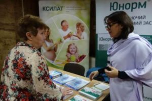 Имплементация международных протоколов в педиатрическую практику 5 декабря 2018 г. Киев — Одесса — Николаев — Херсон